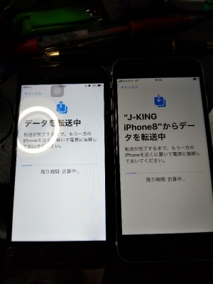 iphone8 から、iphoneSE へ楽天モバイルで乗り換えIphone8_iphonese01